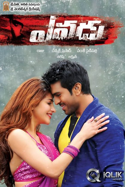 Watch Gunday Hindi Bollywood Movie Online For Free