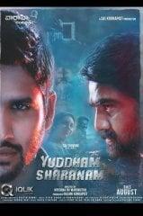 Yuddham-Sharanam