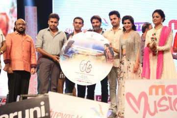 A Aa Movie Audio Launch