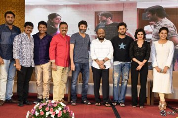 A Aa Movie Success Meet