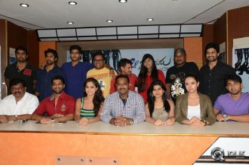 Aa Aiduguru Movie Trailer Launch