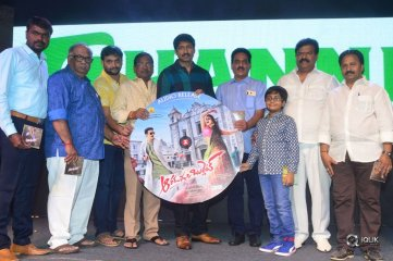 Aaradugula Bullet Movie Audio Launch