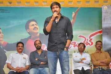 Aaradugula Bullet Movie Press Meet