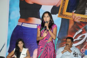 Adhee-Lekka-Movie-Audio-Success-Meet