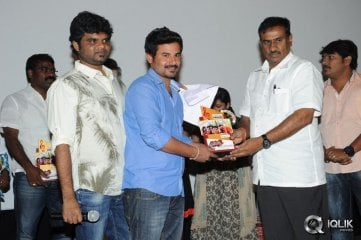 Adhee-Lekka-Movie-Platinum-Disc-Function