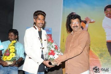 Ak Rao Pk Rao Movie Audio Launch