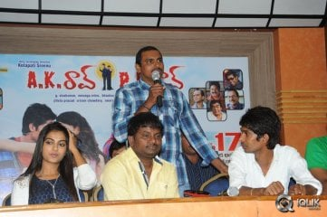 Ak Rao Pk Rao Movie Press Meet