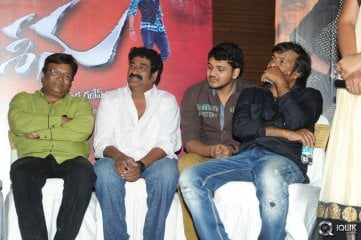 Alludu-Seenu-Movie-Platinum-Disc-Function