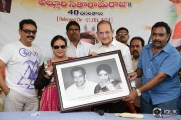 Alluri Seetharamaraju Movie 40 Years Celebrations