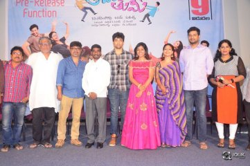 Ami Thumi Movie Pre Release Function