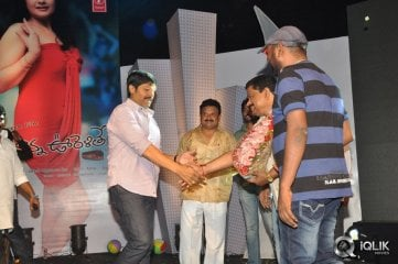 Amma Nanna Oorelithe Audio Launch