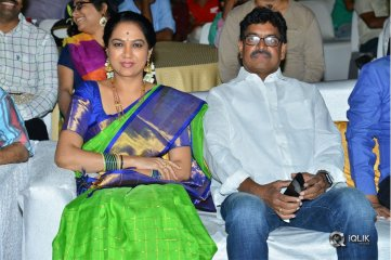 Ammammagarillu Movie Pre Release Function Photos