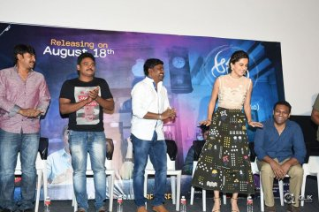 Anado-Bramha-Movie-Trailer-Launch