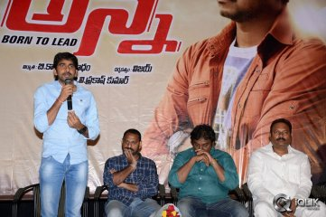 Anna-Movie-Audio-Launch