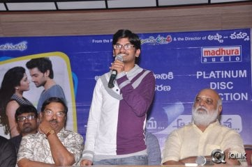 Anthaku-Mundu-Aa-Tarvatha-Platinum-Disc-Function