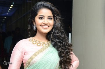 Anupama Parameswaran At Vunnadhi Okate Zindagi Movie Audio Launch
