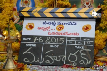 Appatlo-Okadundevadu-Movie-Opening