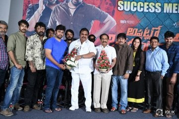 Appatlo Okadundevadu Movie Success Meet