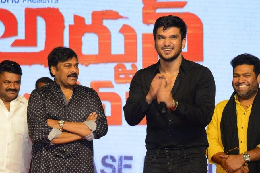 Arjun-Suravaram-Pre-Release-Event