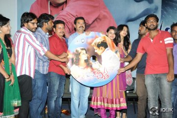 Arya-Chitra-Movie-Audio-Launch