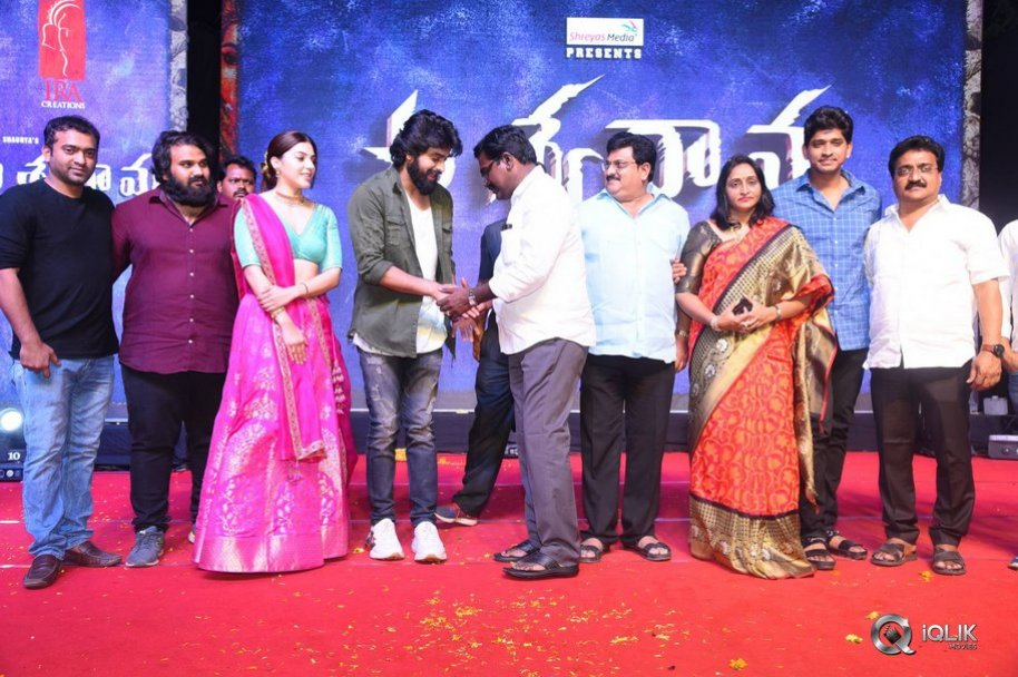 Aswathama-Audio-Function