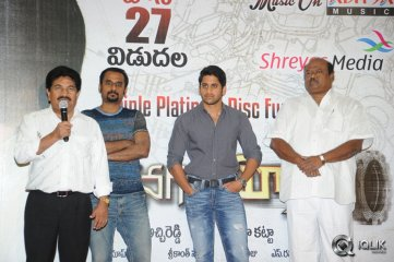 Auto-Nagar-Surya-Triple-Platinum-Disc-Function
