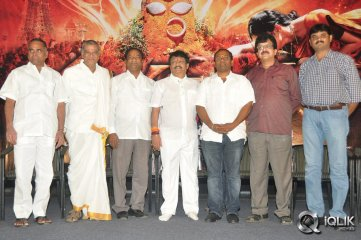 Avatharam-Movie-Trailer-Launch