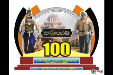 Baahubali 100 Days Special Gallery
