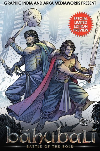 Baahubali-Comic-Book-Cover-and-Preview