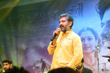 Baahubali Movie Malayalam Audio Launch