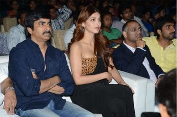 Balupu-Audio-Launch