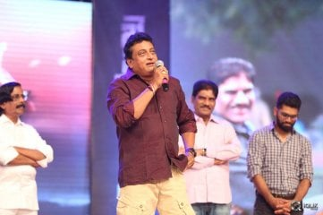Bengal Tiger Movie Audio Launch