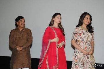 Bengal Tiger Movie Press Meet