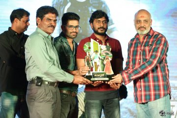 Bengal-Tiger-Movie-Triple-Platinum-Disc-Function