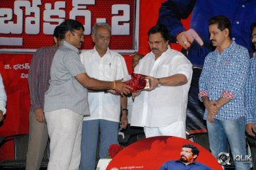 Broker 2 Movie Audio Launch