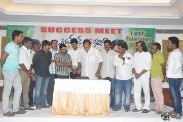 Brother-Of-Bommali-Movie-Success-Meet