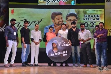 Chalo-Movie-Chal-Godava-Song-Launch-Event