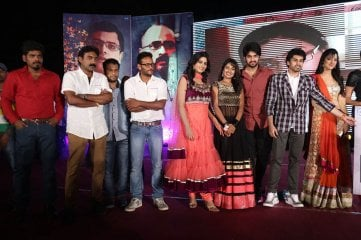 Chandamama-Kathalu-Audio-Launch