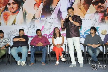 Chandamama-Kathalu-Movie-Trailer-Launch