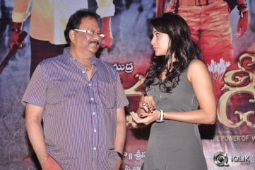 Chandi-Movie-Platinum-Disc-Function