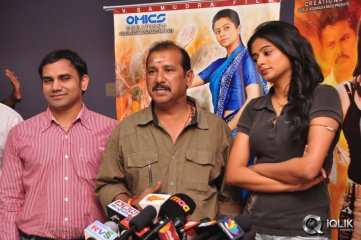 Chandi-Movie-Premier-Show-Press-Meet