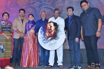 Cheliyaa Movie Audio Launch
