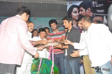 Chirunavvula-Chirujallu-Movie-Audio-Launch