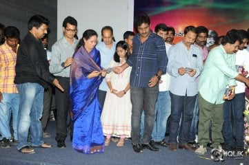 Chitram Cheppina Katha Movie Audio Launch