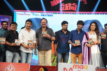 Cinema Chupistha Mava Movie Audio Launch