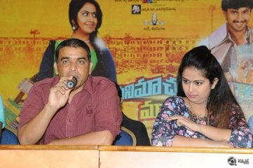 Cinema Chupistha Mava Release Press Meet