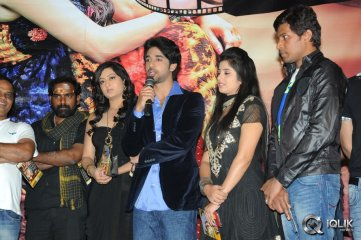 Cut Chesthe Movie Audio Launch