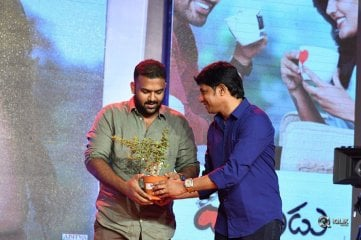 Darshakudu Movie Audio Launch
