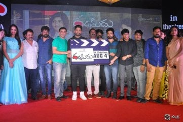 Darshakudu Movie Pre Release Event