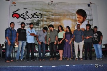 Darshakudu Movie Press Meet
